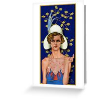 A.R.Objectivism Greeting Card