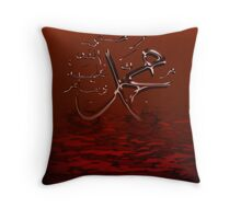 The name of our Prophet pbuh Throw Pillow