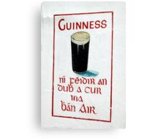 It is IRISH Canvas Print