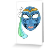 Princess Jasmine Mask  Greeting Card