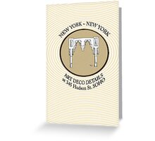 NYC building details 3 - SOHO Art Deco Greeting Card