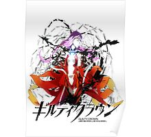 Guilty Crown Inori Yuzuriha Poster