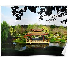 Reflections of a Japanese Garden - Hunter Valley Poster