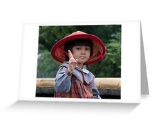 Little China Doll Greeting Card