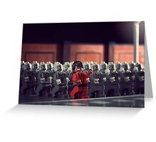 This is Thriller Greeting Card