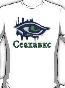 Seahawks Eye in Serbian - Сеахавкс (SSH-000014) T-Shirt