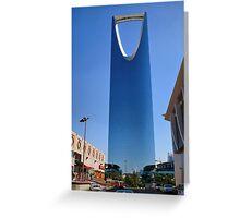 Kingdom Tower, Riyadh, Saudi Arabia  Greeting Card