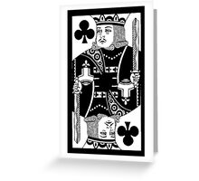 KING OF CLUBS-LARGE Greeting Card