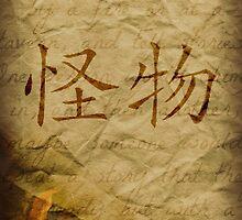 Writer's Heart / parchment by ali4shrimp