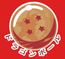 Goku's Ball by Ironic