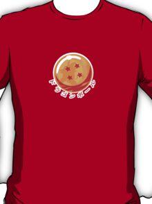 Goku's Ball T-Shirt