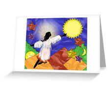 I Will Shine Greeting Card