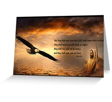 Wait Upon The Lord Greeting Card