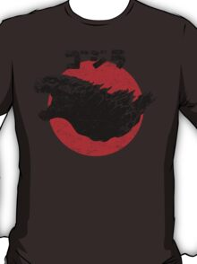 Rising King T-Shirt