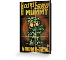 Amumu - Curse of the Sad Mummy! Greeting Card