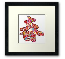 "Spring Flower ""Chun"" Chinese Calligraphy Framed Print"