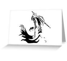 Artorias (Black) Greeting Card