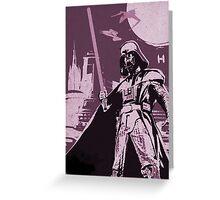 Darth Vadar - Purple Greeting Card