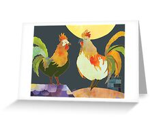 Rooftop Talk Greeting Card