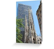 5th Avenue uniqueness  Greeting Card