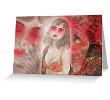 To tell you a geisha story... Greeting Card