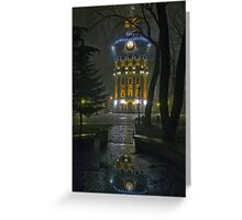 Water Tower At Night 2 Greeting Card