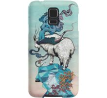 Seeking New Heights Samsung Galaxy Case/Skin