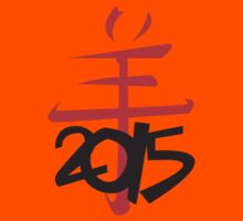 Year of the Ram! 2015 Kids Clothes