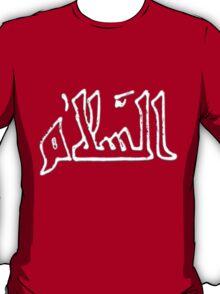 Salam = Peace T-Shirt
