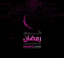 Ramadan wallpaper 2 by ahmed a.aziz