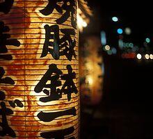 Hiroshima Light by Lauren  Hewitt