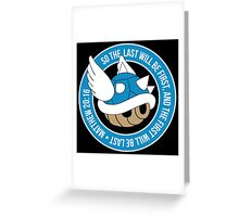 Blue Turtle Shell Greeting Card