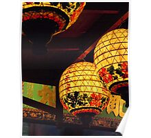 Chineese Lanterns Poster