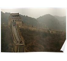 The Great Wall Of China At Badaling - 4 © Poster