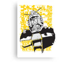 Gundam Love Canvas Print