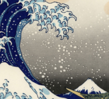 'The Great Wave Off Kanagawa' by Katsushika Hokusai (Reproduction) Sticker