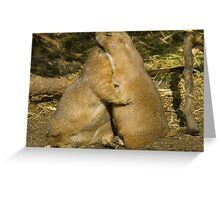Hold Me.... Greeting Card