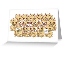 Lucky Cat? Greeting Card