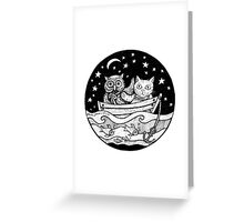 Beautiful Pea Green Boat Greeting Card