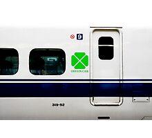 bullet train Photographic Print
