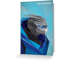 Garrus Vakarian Greeting Card
