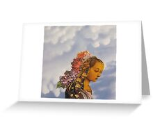 Heaven In Your Eyes Greeting Card