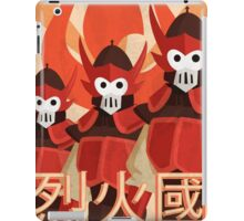 Strong, Brave, Nation of Fire iPad Case/Skin