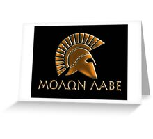 Molon lave-Spartan warrior-lithos font Greeting Card