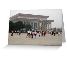 More of Tiananmen Square Greeting Card