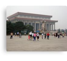 Forbidden City in Tianamen Square Canvas Print
