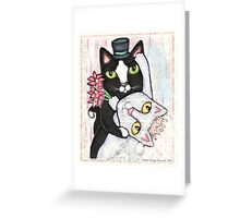 Wedding Dance Cats Greeting Card