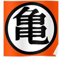 Dragon Ball Z Master Roshi Turtle kanji Poster