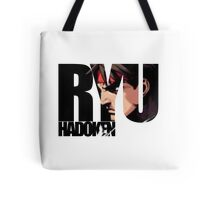 Street fighter 2 - RYU Tote Bag