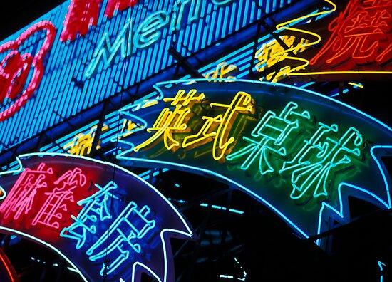 Metro Neon by magartland